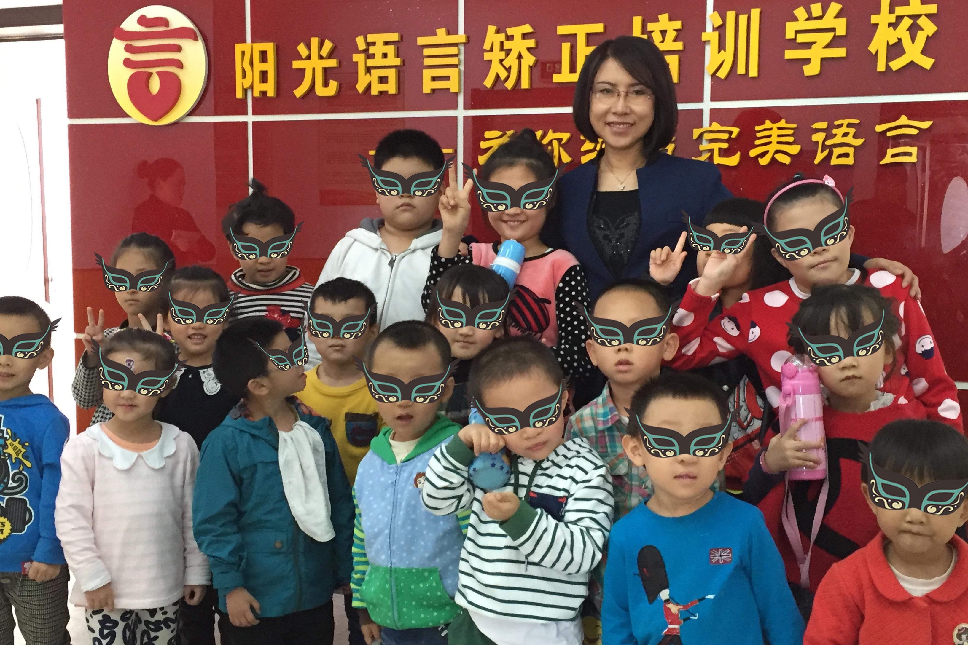 北京儿童语言康复中心孩子