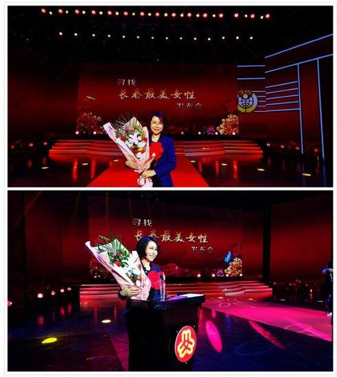 图为何玲教授荣获长春最美女性和三八红旗手称号的颁奖现场