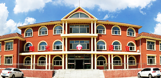 阳光语言yabo娱乐学校|国际领先全球规模最大的语言障碍yabo娱乐康复机构