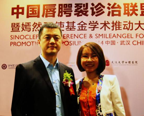 图为何玲女士受邀参加中国唇腭裂联盟大会时与李亚鹏先生的合影|阳光语言yabo娱乐学校