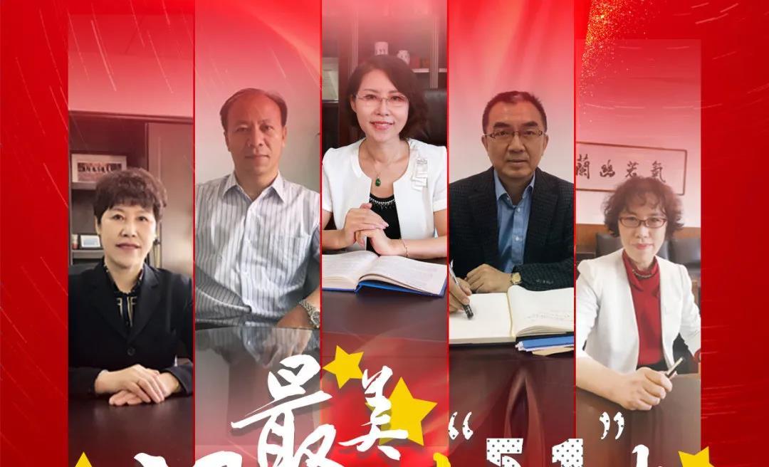 阳光语言专家团队